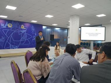 Experts discussed the topical issues of investment projects implementation at training session in Almaty