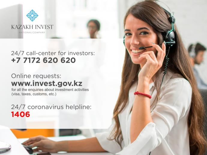KAZAKH INVEST: investors' support and services are available 24/7